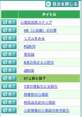 スクリーンショット 2015-11-06 18.33.18